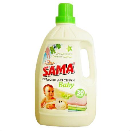 Sama, 1,5 л, Детское средство для стирки, цветных и белых вещей