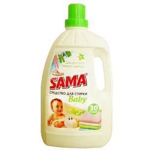 Sama, 1500 г, средство для стирки, для детских вещей