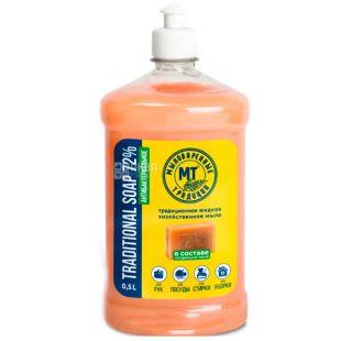 Grand Шарм, 500 мл, Жидкое мыло хозяйственное Традиционное, 72 %