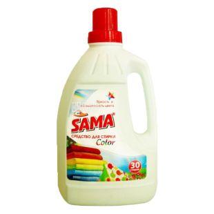 Sama, 1500 г, средство для стирки, для цветных вещей