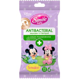 Smile, 15 pcs. Wet wipes Antibacterial, with plantain juice