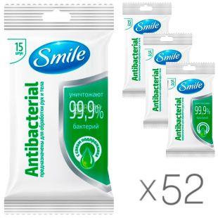 Smile, 52 packs of 15 pcs, Wet Wipes Antibacterial