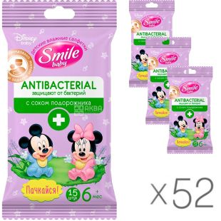 Smile Baby Antibacterial, 52 packs of 15 pcs., Wet wipes Smile, Baby, for skin care