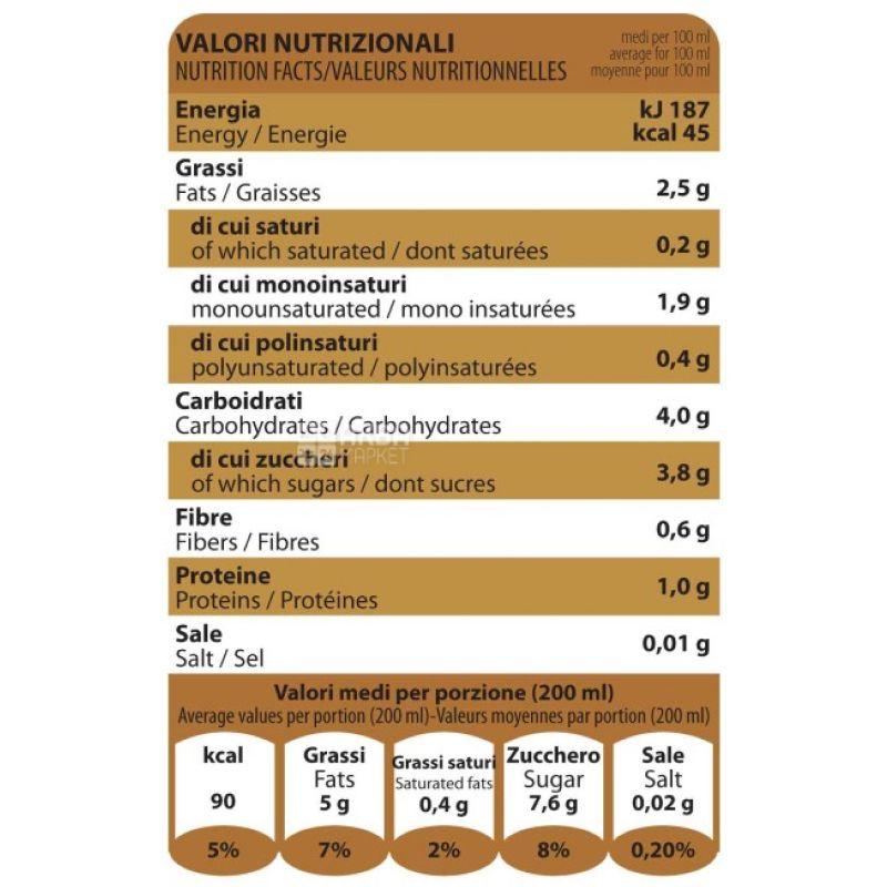 Mand`or Almond Organic, 1 л, Мандор, Миндальное молоко Органик без сахара