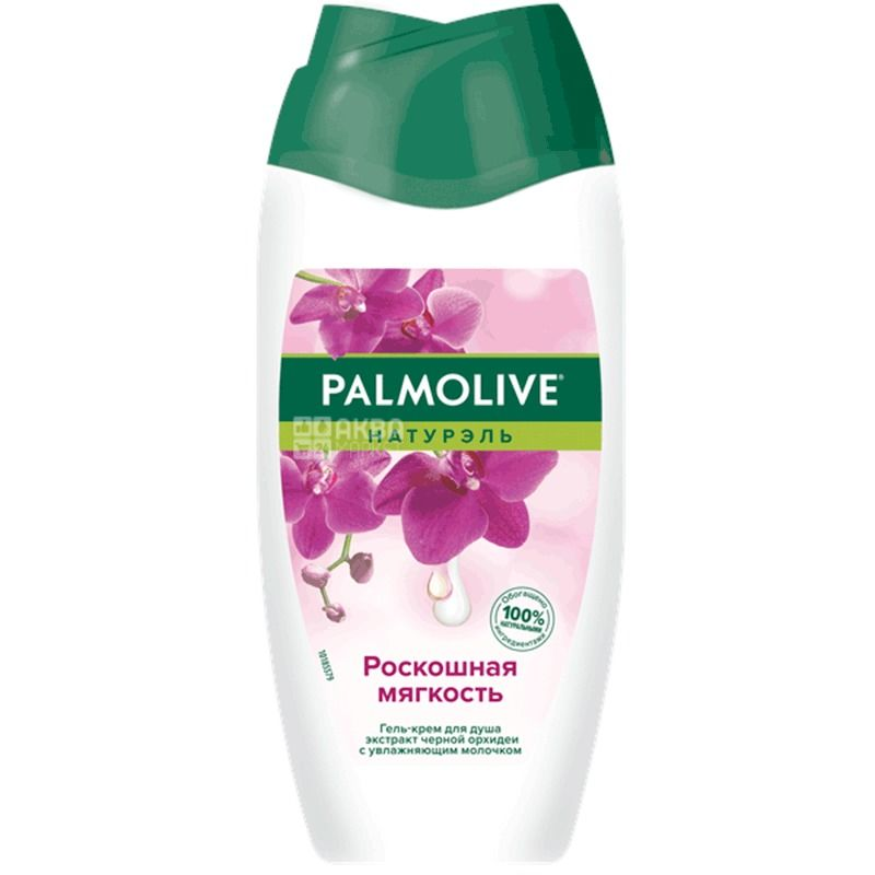 Palmolive, 250 мл, Гель для душа, Черная Орхидея