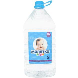 Малятко, 5 л, Вода детская негазированная, с первых дней жизни, ПЭТ