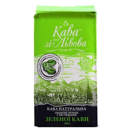 Кава зі Львова, С частицами зеленого кофе, 240 г, Кофе средне-темной обжарки, молотый