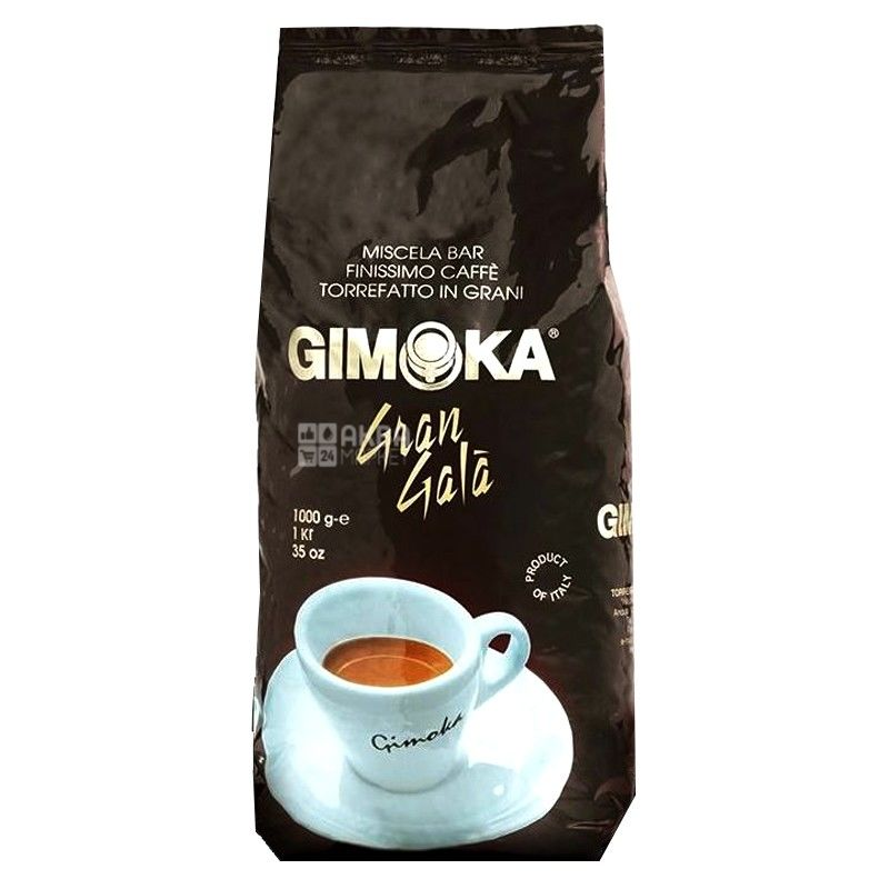 Gimoka Gran Gala, 1 кг, Кофе Джимока Гран Гала, средней обжарки, в зернах