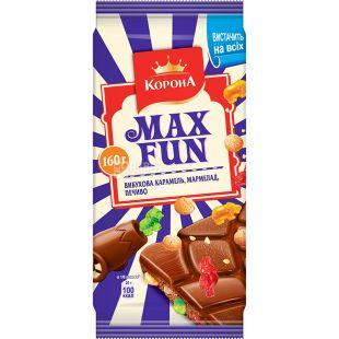 Корона, Max Fun, 160 г, Молочный шоколад с мармеладом, печеньем и карамелью