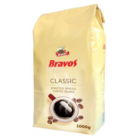 Bravos Classic, 1 кг, Кофе Бравос, 100% Робуста, средней обжарки, в зернах