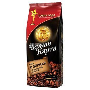 Черная Карта, 1 кг, Кофе средней обжарки, в зернах