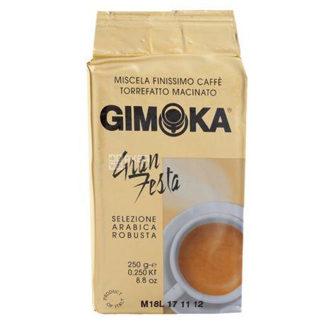 Gimoka Gran Festa, Кофе молотый, 250 г