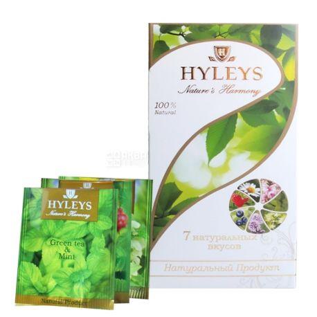 Hyleys Nature's Harmony, 25 пак, Чай асорті Хейліс Гармонія Природи, 7 смаків