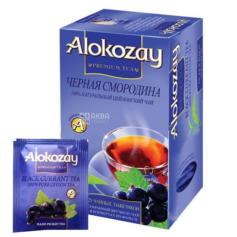 Alokozay, 25 шт., чай черный, с черной смородиной