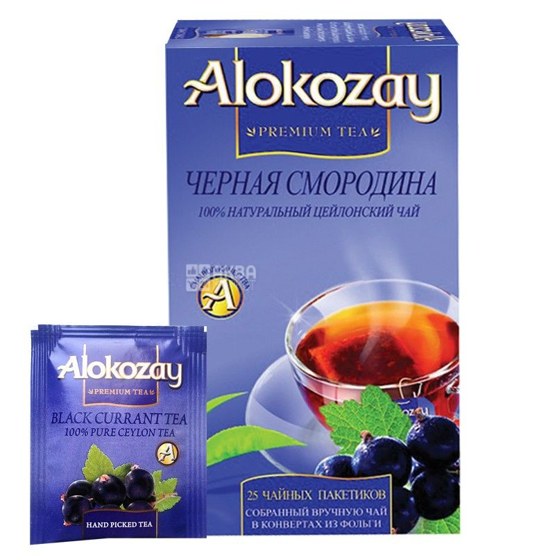 Alokozay, 25 пак, Чай чорний Алокозай, з чорною смородиною