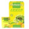 Alokozay, 25 units, green tea with lemon