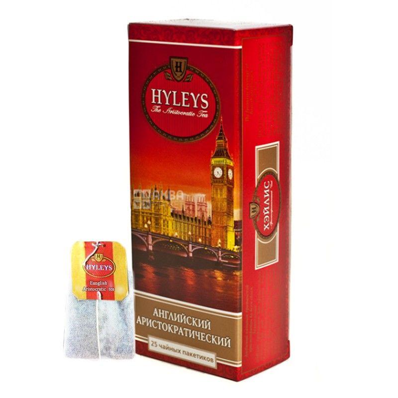 Hyleys English Aristocratic Tea, 25 пак, Чай чорний Хейліс Інгліш Арістократік Ті