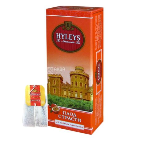 Hyleys Passion Fruit Tea, 25 пак, Чай черный Хэйлис Пэшн Фрут Ти, Плод Страсти, Маракуйя