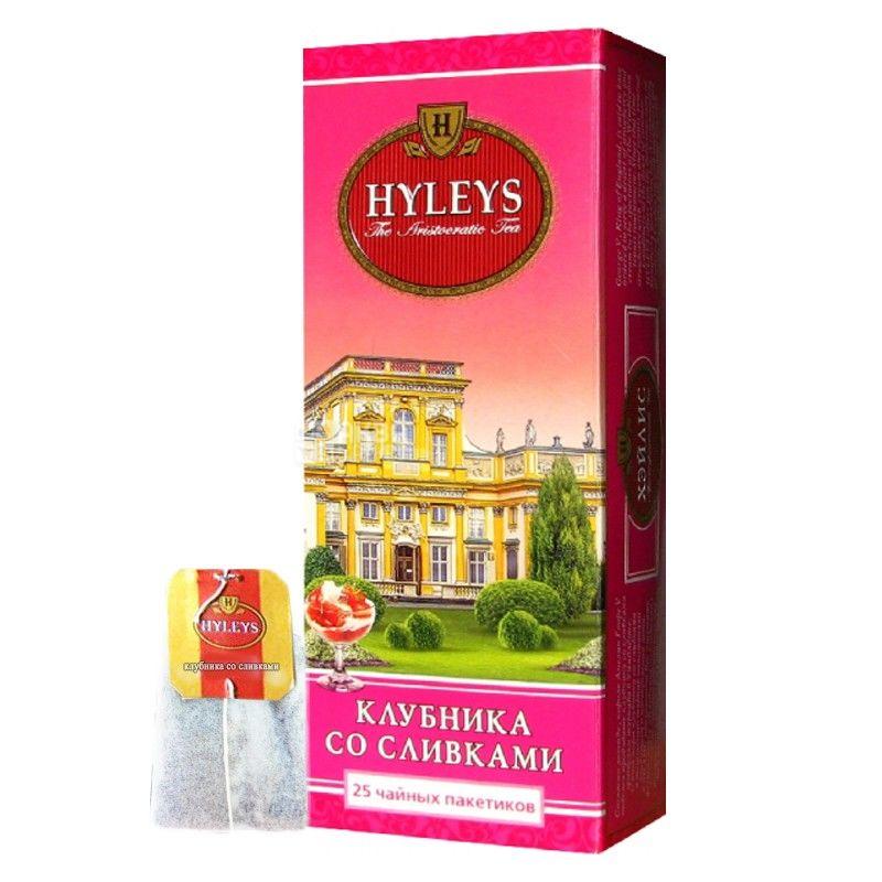 Hyleys Strawberry with Cream, 25 пак, Чай чорний Хейліс, Полуниця з вершками