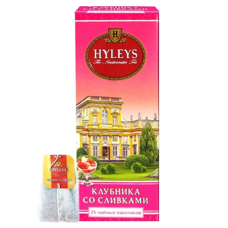 Hyleys, 25 шт., чай, клубника со сливками