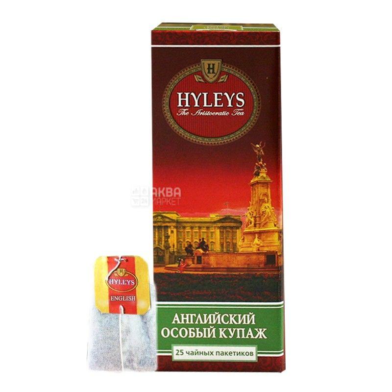 Hyleys English Royal Blend Tea, 25 пак, Чай чорний Хейліс, Королівський Купаж, бергамот і цитрус
