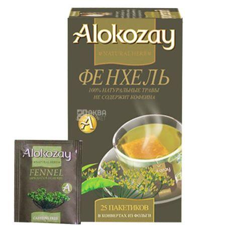 Alokozay, 25 шт., чай трав'яний, з фенхелем