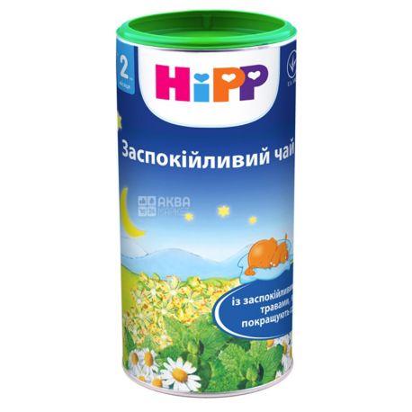 HiPP, Заспокійливий, 200 г, Чай Хіпп, дитячий, тубус