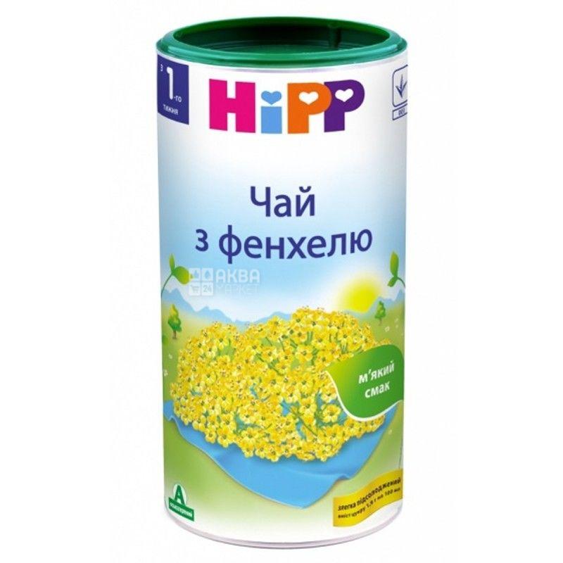 HiPP, Фенхель, 200 г, Чай Хіпп, дитячий, заспокійливий, тубус