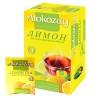 Alokozay, 25 пак, Чай фруктовий Алокозай, Лимон