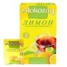Alokozay, 25 пак, Чай фруктовый Алокозай, Лимон