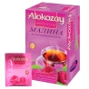 Alokozay, 25 пак, Чай чорний Алокозай, з малиною