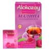 Alokozay, 25 шт., чай черный, с малиной