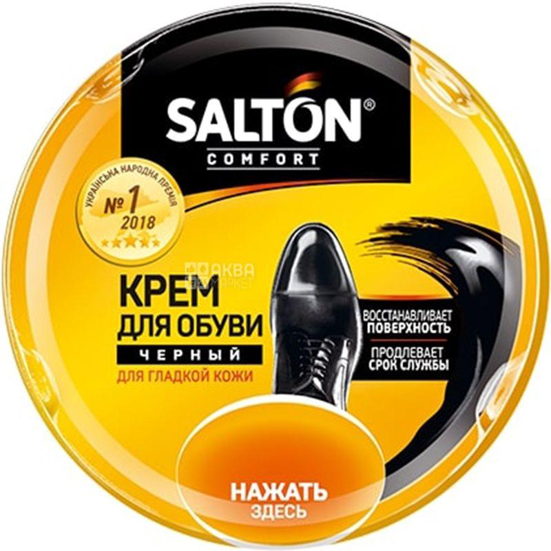 Salton, 50 мл, Крем для обуви, черный
