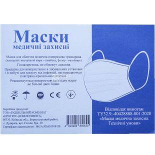 Маски медицинские, защитные, 10 шт., Украина