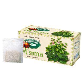 Карпатський, 20 шт., чай трав'яний, М'ята