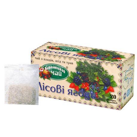 Карпатський, 20 шт., чай, лісові ягоди
