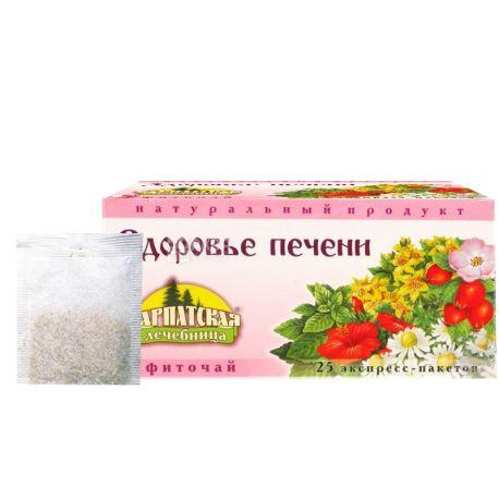 Карпатская Лечебница, 25 шт., чай, Здоровье печени, м/у