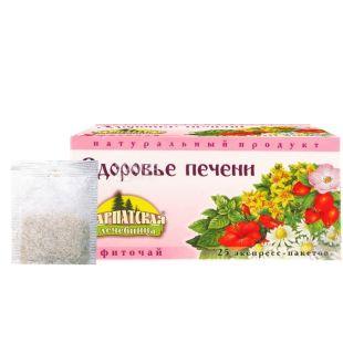 Карпатская Лечебница, Здоровье печени, 25 шт., Чай лечебный на травах