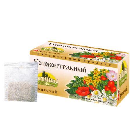 Карпатская Лечебница, Успокоительный, 25 пак., Чай лечебный на травах