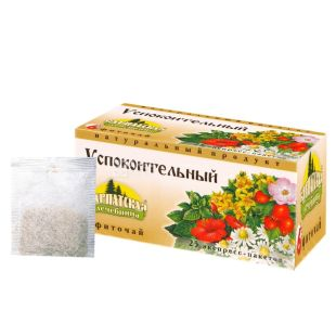 Carpathian Hospital, 25 pcs., Tea, Soothing, m / s