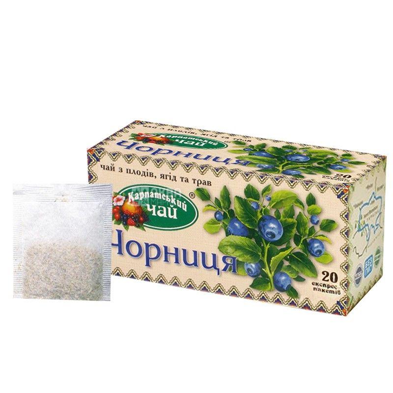 Карпатський, 20 шт., чай, чорниця