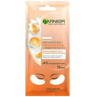 Garnier Skin Naturals, 6 g, Eye Mask, Moisturizing & Fresh Look