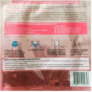 Garnier Skin Naturals, 32 g, Fabric Facial Mask, Moisturizing and Comfort