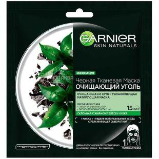 Garnier Skin Naturals, 28 г, Тканинна маска Чорна, Очищаюче Вугілля і Листя чайного дерева