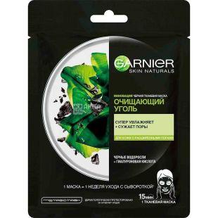 Garnier Skin Naturals, 28 g, Black Mask, Cleansing Charcoal and Black Algae