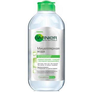 Garnier Skin Naturals, 400 ml, Micellar Facial Cleansing Water