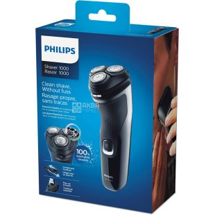 Philips S1332 / 41, Electric shaver, for dry shaving
