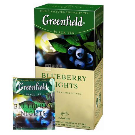 Greenfield, Blueberry Nights, 25 пак., Чай Грінфілд, Блюберрі найтс, чорний з чорницею