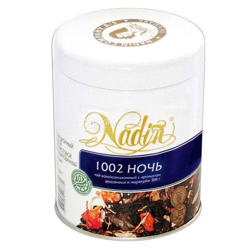 Nadin, 1002 Ночь, 200 г, Чай Надин, микс черного и зеленого с лепестками цветов и кусочками фруктов, ж/б