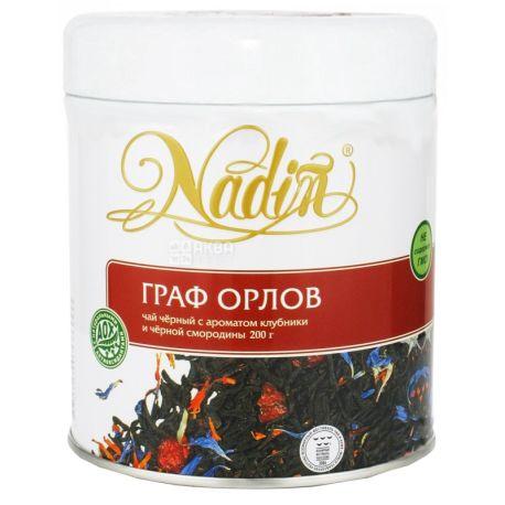 Nadin, 200 г, чай черный, Граф Орлов, железня банка